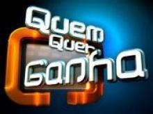Quem_que_Ganha