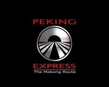 peeking express