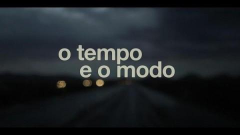 tempo_modo