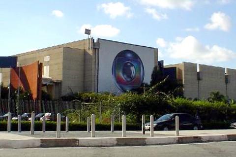 Projac Central Globo de Produção