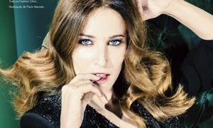 maria portugal 1 Maria João Bastos considerada uma das mulheres mais elegantes pela «Vogue»