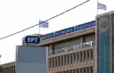 Ert Ert: Televisão Pública Grega Continua Sem Sinal Apesar Da Ordem Do Tribunal