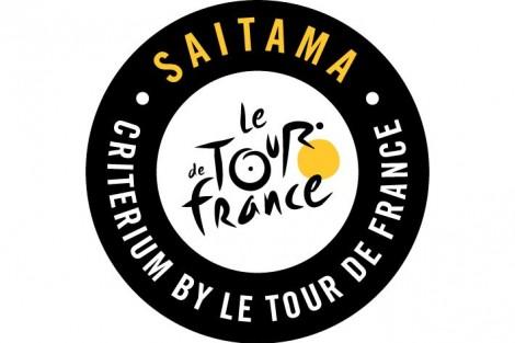Logo Saitama Tour De France Tvi24 Transmite A «Tour De France No Japão»