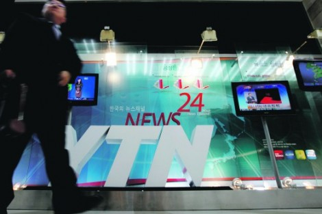 152675 Manipulação De Informação Causa Greve Na Televisão Estatal Sul-Coreana