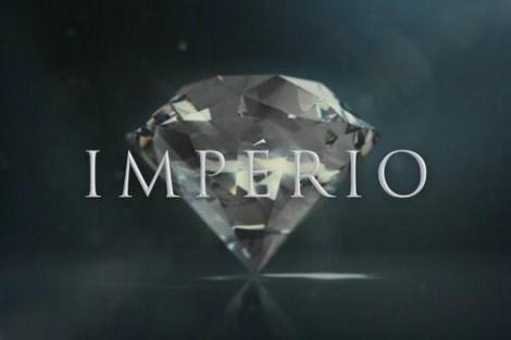Império Logo Conheça A Data De Estreia De Império