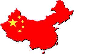 China Bandeira China Restringe Número De Programas Internacionais Online