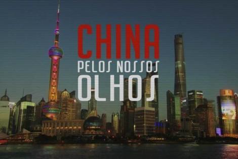 China Pelos Nossos Olhos Rtp Assina Protocolo Com A Televisão Nacional Chinesa