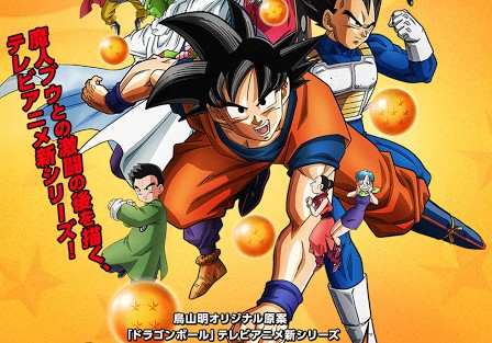 dragon ball super poster SIC mostra interesse em emitir «Dragon Ball Super»