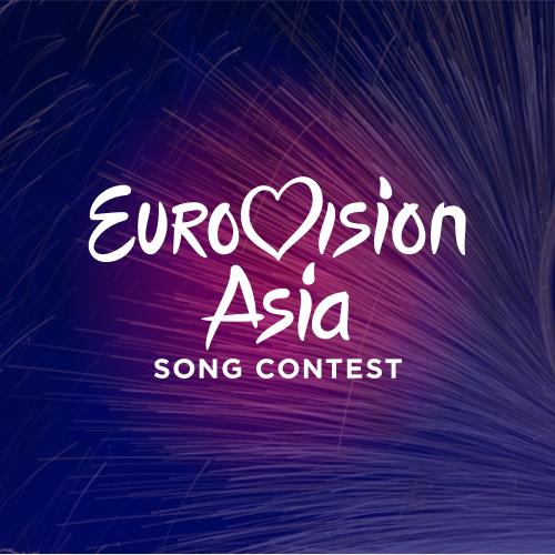 Eurovision Asia 1 «Eurovision Asia Song Contest» Está Para Breve