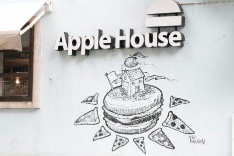 Pesadelo Na Cozinha Apple House 26 Pesadelo Na Cozinha: As Imagens Do Primeiro Programa
