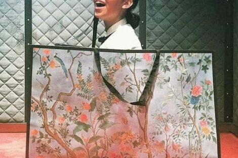 """Georgina Rodriguez19 Imagens """"Escondidas"""" De Georgina Rodriguez Reveladas Na Internet"""