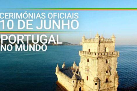10-De-Junho-Dia-De-Portugal