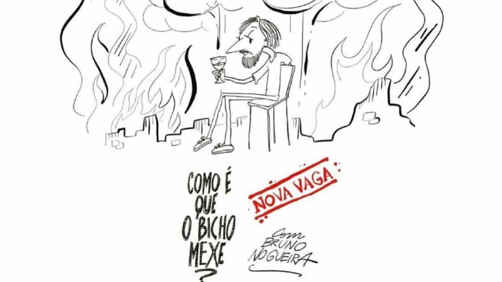 Como É Que O Bicho Mexe, Bruno Nogueira