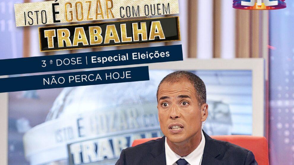 Isto É Gozar Com Quem Trabalha, Ricardo Araújo Pereira
