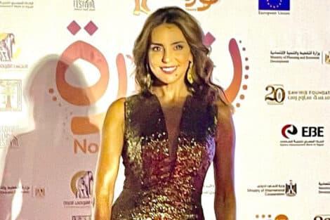 Catarina Furtado, El Gouna Film Festival, Egito